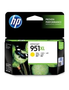 hp-951xl-yellow-ink-cartridge-1.jpg
